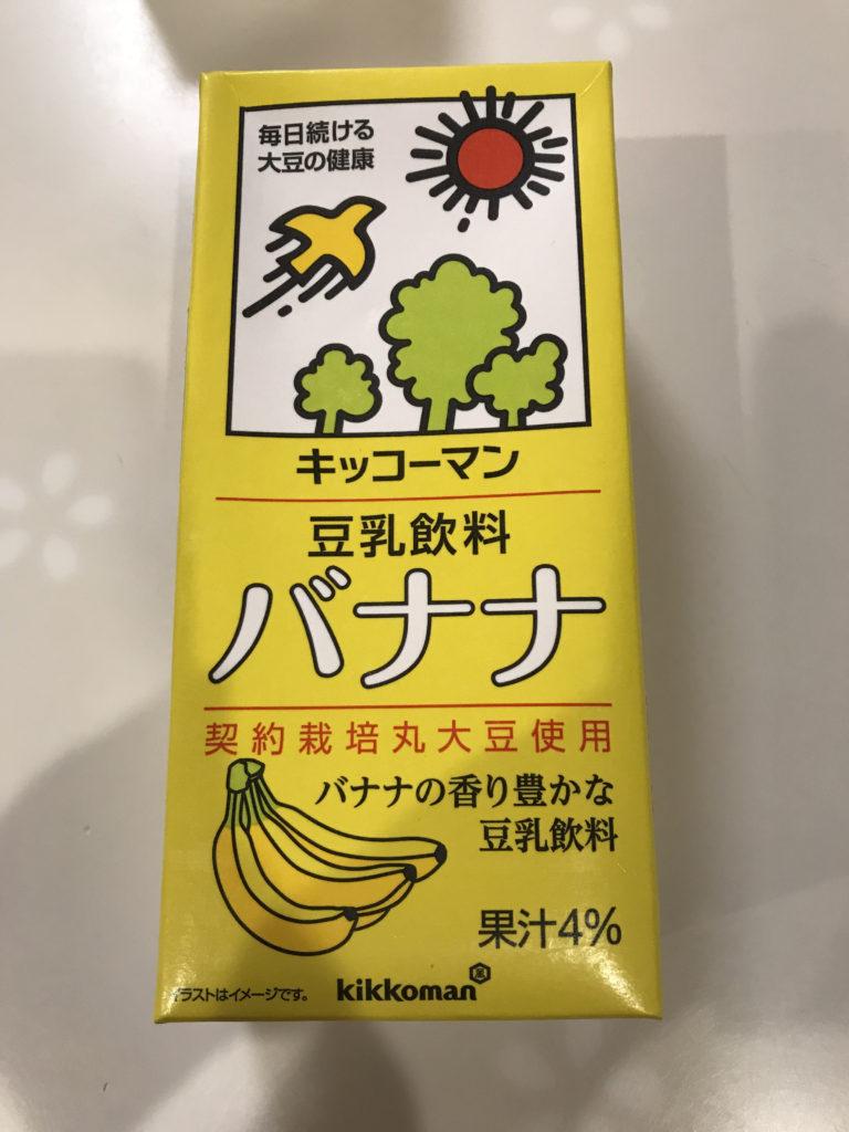 豆乳 バナナ キッコーマン