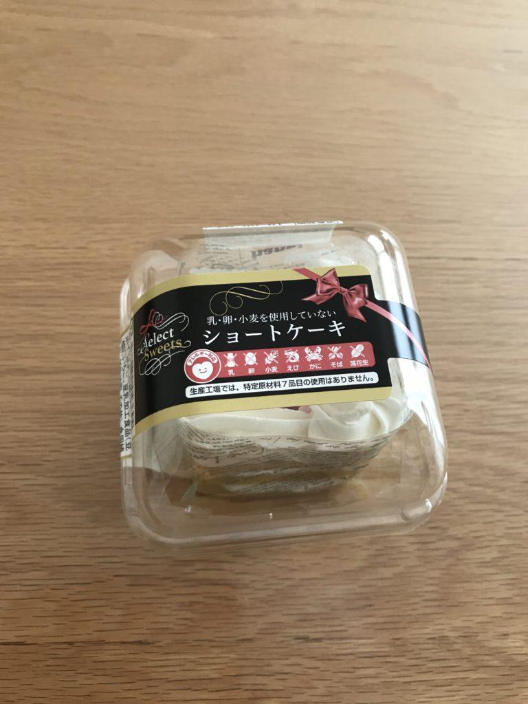 乳卵小麦を使用していないショートケーキ
