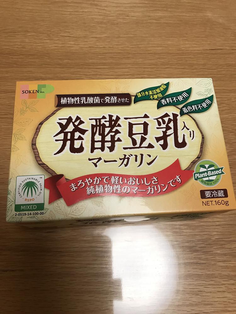 発酵豆乳入りマーガリン